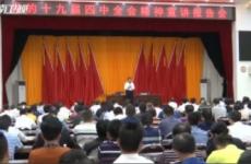 毛万春在宣讲党的十九届四中全会精神时要求:以目标为导向 学深悟透全会精神