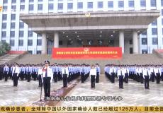 海南省公安機關:集全警之力 確保掃黑除惡專項斗爭取得決定性勝利