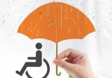 """2021年全国助残日将聚焦""""巩固残疾人脱贫成果,提高残疾人生活质量"""""""