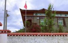 党建强百业兴——西藏色果拉村从后进到模范的发展密码
