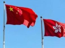 王晨作关于《全国人民代表大会关于建立健全香港特别行政区维护国家安全的法律制度和执行机制的决定(草案)》的说明