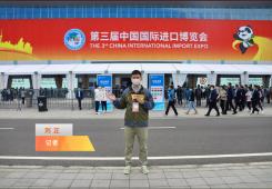 """""""正""""在进博会丨海南广电记者带你沉浸式全景逛展"""