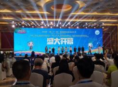 享世界,品美食,玩装备——2020年海南国际旅游岛欢乐节三大展会启幕开馆