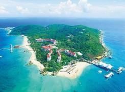 2020海南国际旅游岛欢乐节指南发布 六条主题线路感受海岛欢乐盛宴