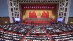 海南代表团讨论党的十九大报告并对中外记者开放