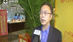新时代面对面:侯茂丰 进一步发挥博鳌亚洲论坛年会在国家公共外交中的作用
