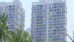 房地产新政将增强本地居民幸福感 优化产业发展格局
