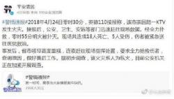 广东英德市纵火案嫌疑人被抓获