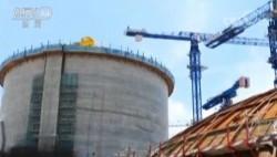 """中国自主三代核电技术""""华龙一号""""23日吊装穹顶"""