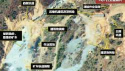 朝鲜将拆除核试验场 接受韩记者名单