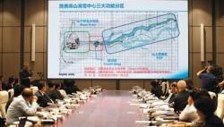 北京3个冬奥示范场馆下月启动建设 计划用时32周