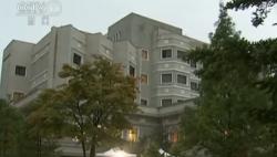 朝鲜核试场拆除倒计时 韩媒:最早或24日下午拆除