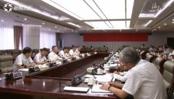 沈晓明主持省政府专题会议研究提出:海南率先实现全域汽车清洁能源化