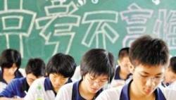 中考今日开考 海口市23122人参加考试