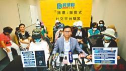 香港投资诈骗案曝光 16人被骗超1000万港币