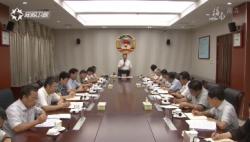 省政协七届八次党组(扩大)会议召开 毛万春主持会议并讲话
