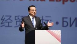 李克强在第八届中国-中东欧国家经贸论坛上的致辞(全文)