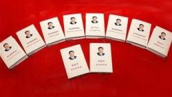 《习近平谈治国理政》第一卷中、英文版电子书上线