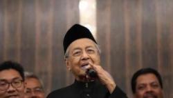 马来西亚总理马哈蒂尔将访华