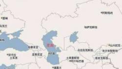 """五国谈妥里海公约 域外军力不得""""入海"""""""