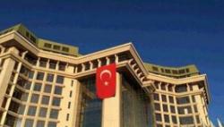 """加征关税 土耳其报复美方""""蓄意经济攻击"""""""