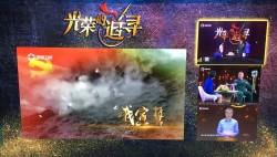 中国IPTV展播海南广播电视总台3档重点节目 覆盖全国超亿IPTV用户