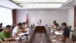 李军主持召开专题会议 研究创新推进定点扶贫和网络扶贫工作