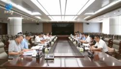沈晓明主持召开省政府专题会议 研究预算编制和基础医疗卫生机构标准化建设工作