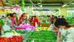 商务部:8月份消费市场延续平稳发展态势