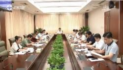 省人大常委会党组(扩大)会议召开 扎实做好年度立法工作