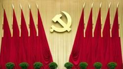 习近平主持中共中央政治局第八次集体学习