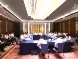 海南省與司法部舉行工作會談 劉賜貴傅政華沈曉明出席