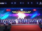 香港海南青年聯合會首屆會董會就職典禮舉行