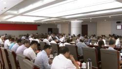 沈晓明主持召开全省三季度经济形势分析会时强调:以突出稳增长全力推进全年目标任务完成