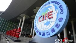 """【国际锐评】中国经济韧性和市场是反制贸易战的重磅""""弹药"""""""