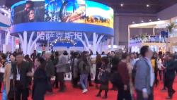 进博会观察:海南企业签约一批项目 外企看好海南自贸区合作良机