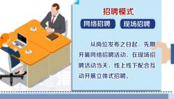 """海南將于11月10日在北京舉辦""""聚四方之才""""招聘會 誠邀國內外優秀人才加盟海南自貿區建設"""
