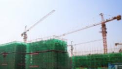 住建部重拳治理房地產市場失信行為