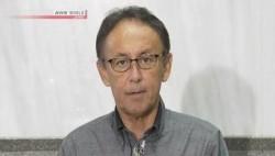 冲绳新知事访美遇冷 美军基地搬迁分歧明显