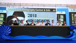 2018年海南自贸试验区首届Hellosanya国际摄影大赛11月28日举行