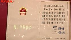 """这些""""中国第一次""""太震撼!120秒视频带你看改革开放40 周年大型展览"""