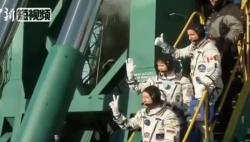 """俄""""联盟MS-11""""飞船携3人飞赴国际空间站"""