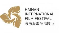 定了!阿米尔·汗、黄晓明来三亚参加海南岛国际电影节!