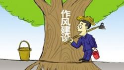 【地评线】秦平:八项规定六周年,好作风正在成为习惯