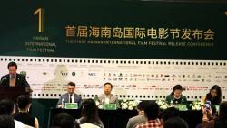 首届海南岛国际电影节亮点纷呈 大咖云集