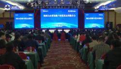 海南自由贸易账户体系将于2018-12-15正式上线