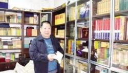 著名作家二月河15日在京病逝 代表作《康熙大帝》
