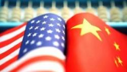 美国国会涉藏法案粗暴干涉中国内政 中方坚决反对
