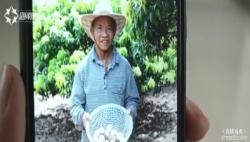 """奋斗新生活: 做直播卖鸡蛋 57岁农民当""""网红"""""""