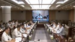 沈晓明主持召开省政府专题会议 研究热带雨林国家公园和省委人才政策等事项 李军出席
